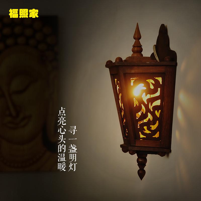 福照家 异丽实木雕花壁灯 东南亚镂空阳台走道床头灯
