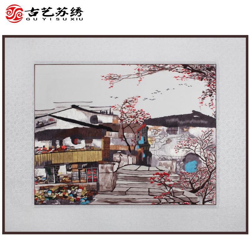 古艺苏绣 江南水乡 风景无框画 客厅餐厅走廊装饰 办公室会议室装饰