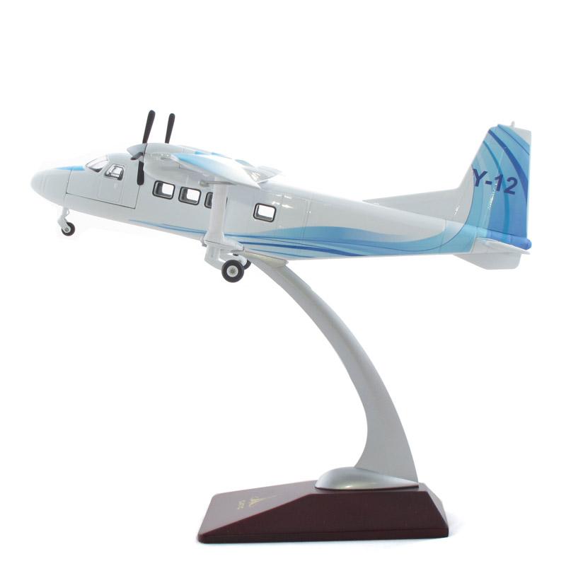 运-12(y-12)运输飞机模型 高仿真金属飞机模型 1:52 迷彩