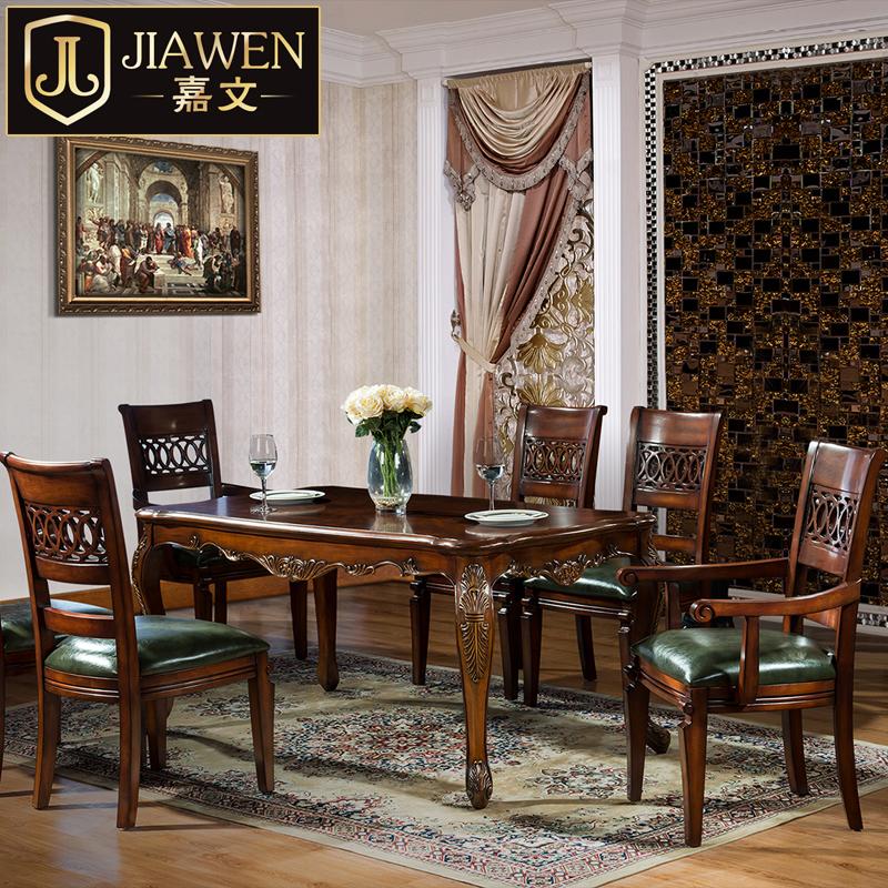 美式乡村实木餐桌椅组合