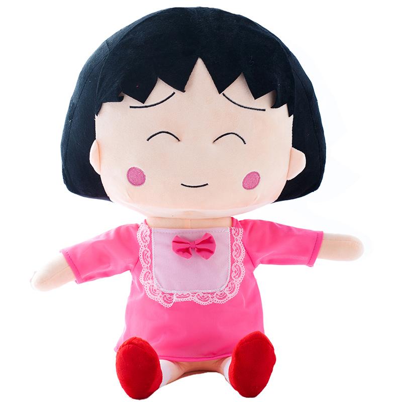 樱桃小丸子公仔抱枕 儿童毛绒玩具玩偶布娃娃情人节