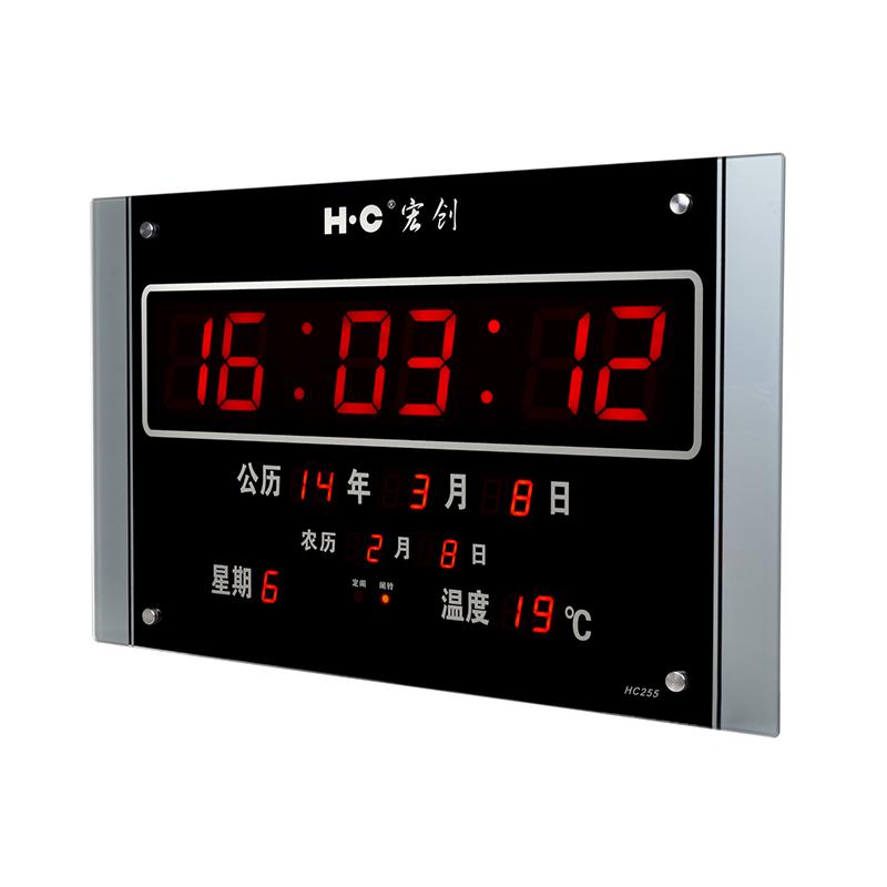 宏创正品255 多功能电子钟 挂钟数码万年历电子钟图片