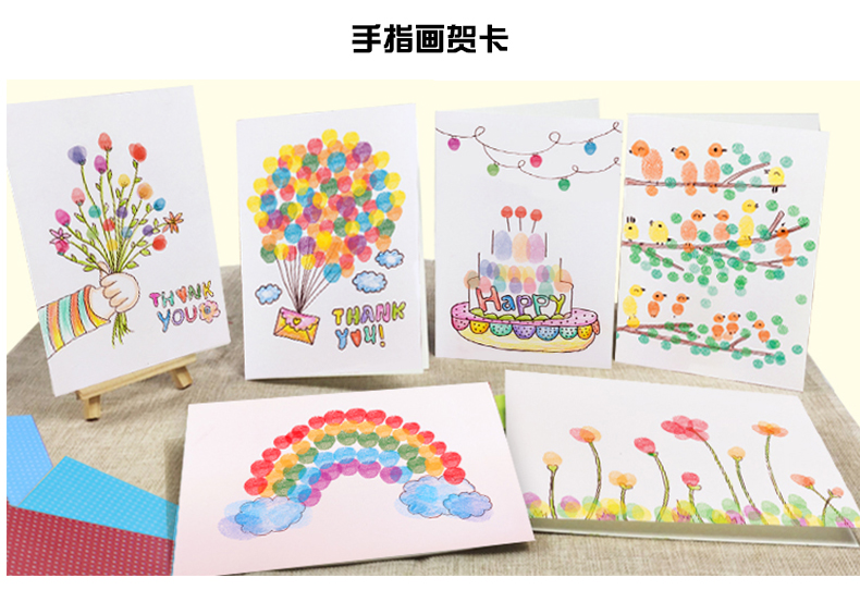 教师节手工贺卡diy制作材料包儿童创意生日幼儿园立体