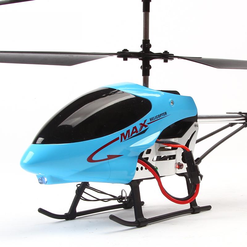 5通道遥控飞机遥控直升飞机 蓝色