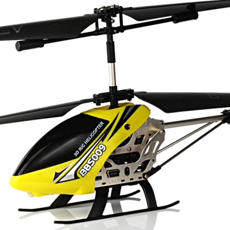宝贝星遥控飞机 儿童玩具 充电电动遥控飞机遥控模型