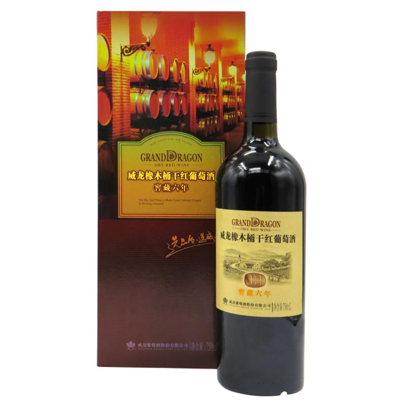 威龙红酒 葡萄酒 威龙11.5%橡木桶干红葡萄酒 窖藏六年750ml