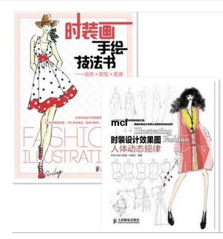 果图人体动态规律+时装画手绘技法书 动态×款型×质感 服装设计手稿