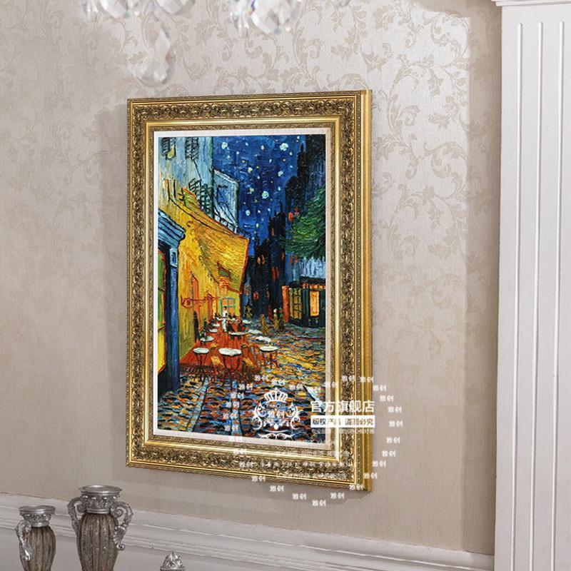 雅创 名画临摹梵高纯手绘油画 欧式壁炉玄关有框画装饰 夜间的露天