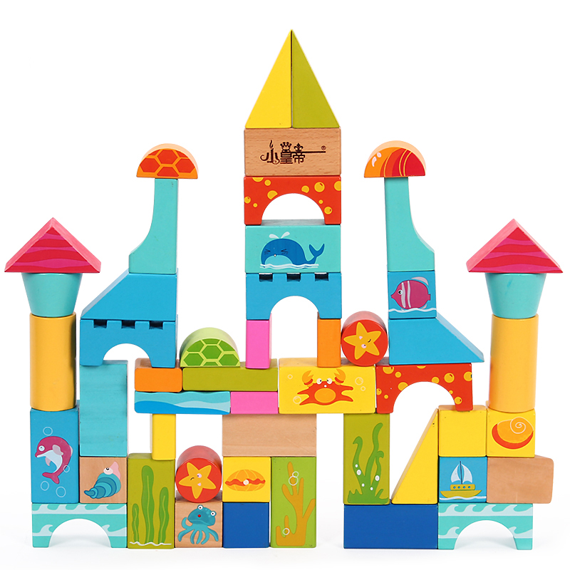 益智玩具儿童木制积木立体拼插拼搭玩具50粒海底世界包邮