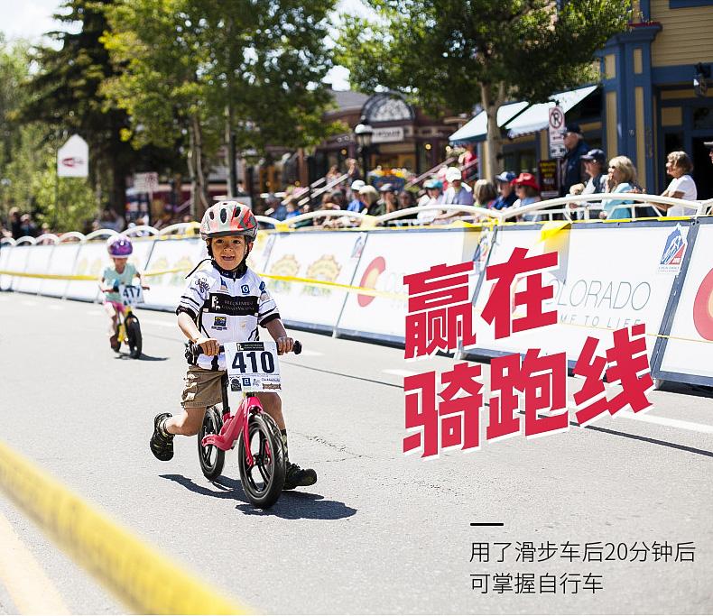 儿童自行车男女滑步车12寸小孩单车幼儿宝宝平衡车滑行车 科技镁合金+尊贵酒红