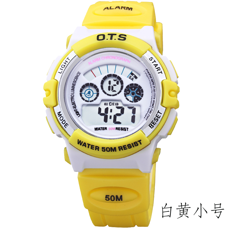 奥迪斯(ots)儿童手表电子防水女孩学生运动表中小学生