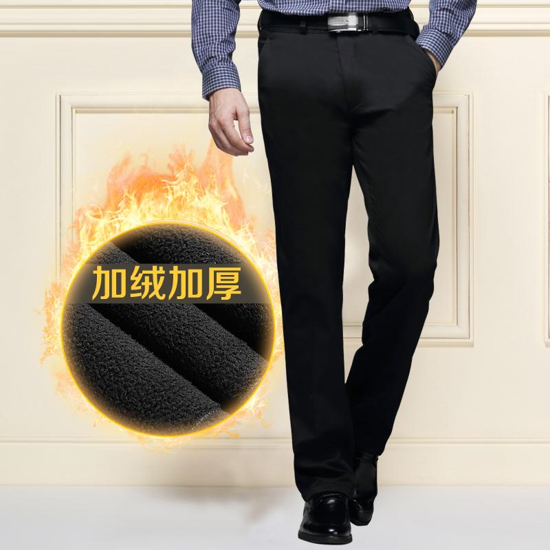 裤加绒加厚男