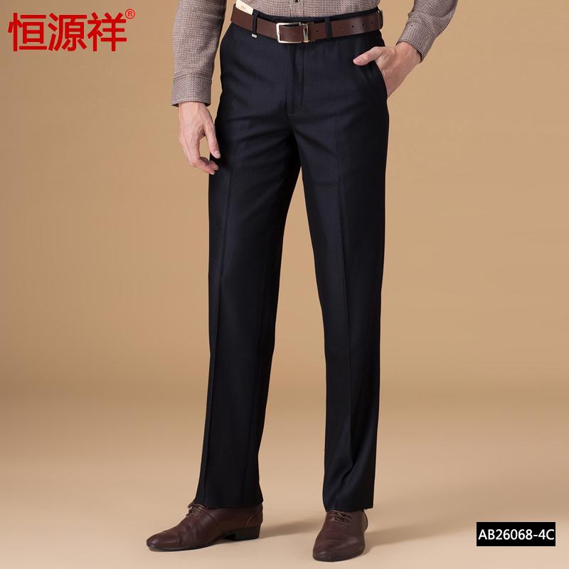 商务休闲男长裤子西装裤男