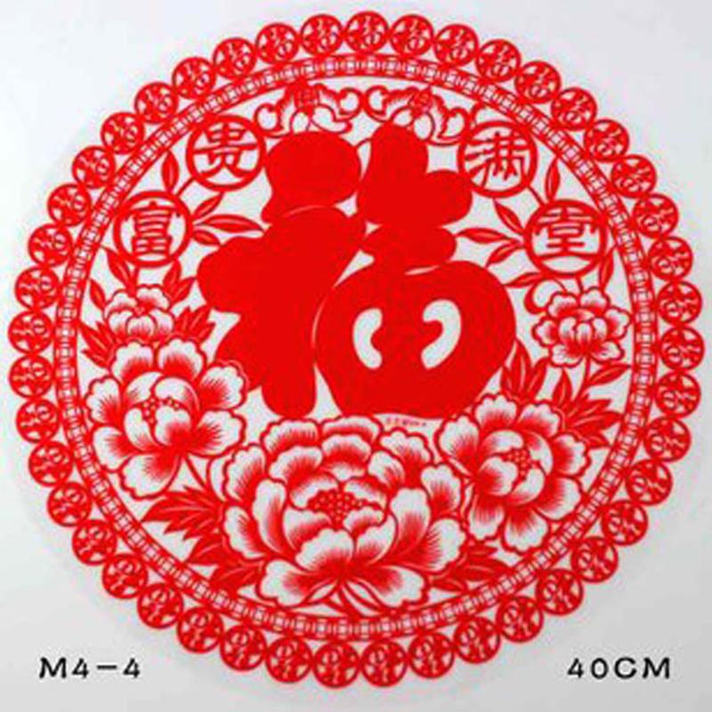 窗花福字2014马年春节新年剪纸膜静电膜