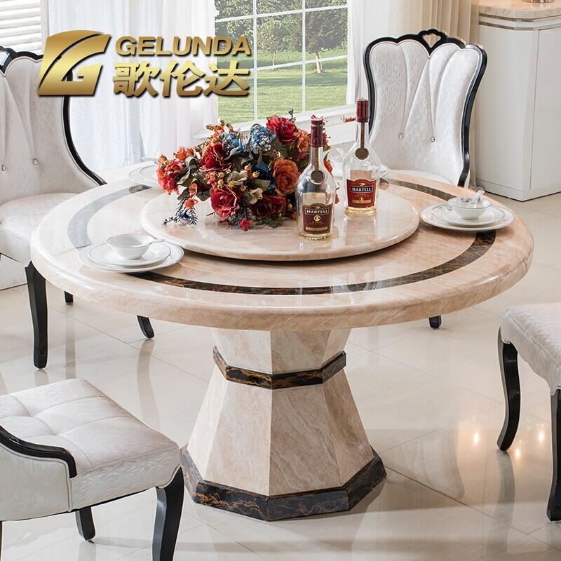 歌伦达 天然大理石 美式乡村餐桌椅子组合小户型家用圆形吃饭桌子 1.图片
