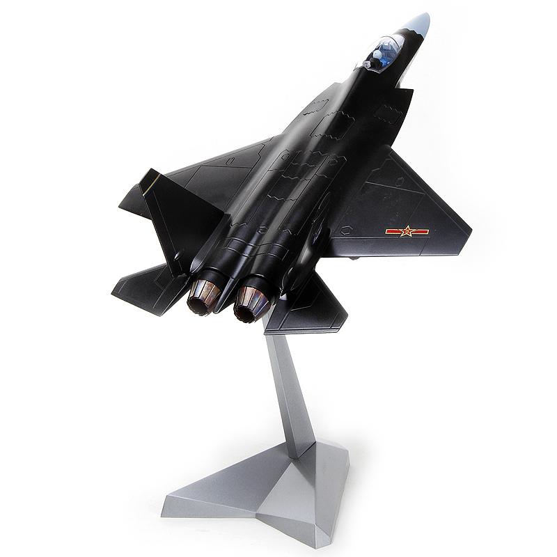 特尔博1:48歼31鹘鹰战斗机飞机模型 珠海航展飞机模型