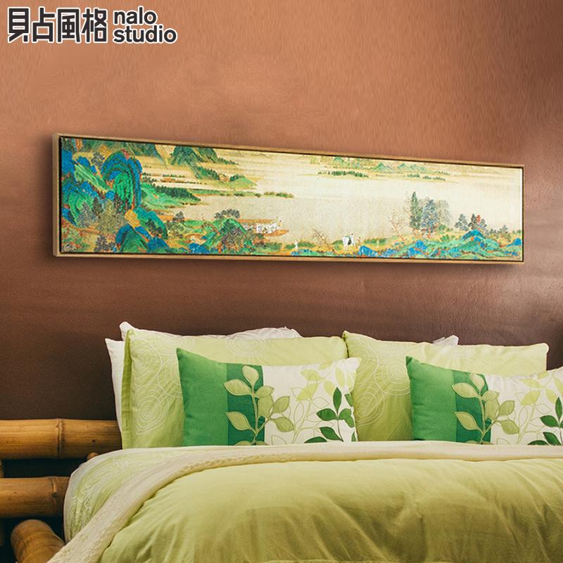 贝占风格 青山绿水情 卧室装饰画壁画床头挂画现代简约墙画温馨中式图片