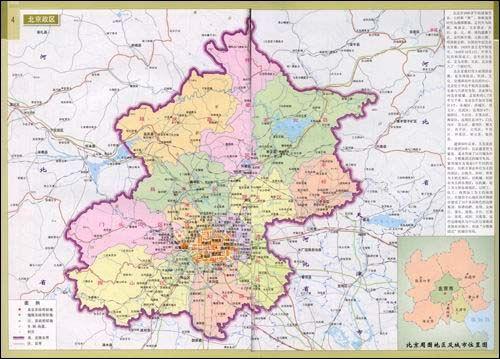 北京市地图(1:250000最新版)