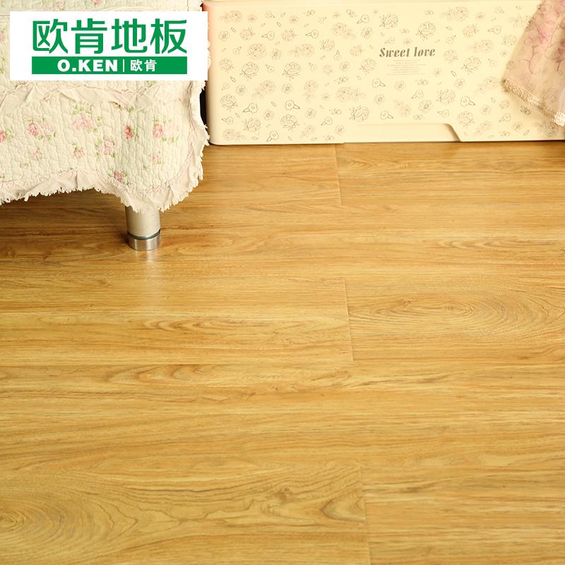 ken地板 强化复合木地板奢华手抓纹 12mm双锁口地暖地热经典防潮防水