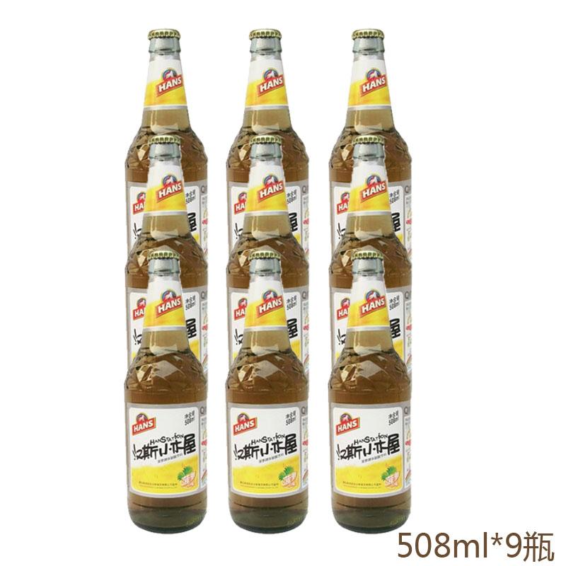 西安汉斯小木屋果啤菠萝味饮料508ml*9瓶 加厚包装