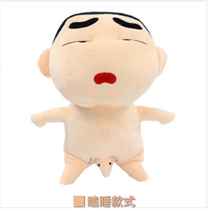 熊孩纸 毛绒玩具 日本动漫动画公仔系列蜡笔小新大象公仔抱枕布娃娃