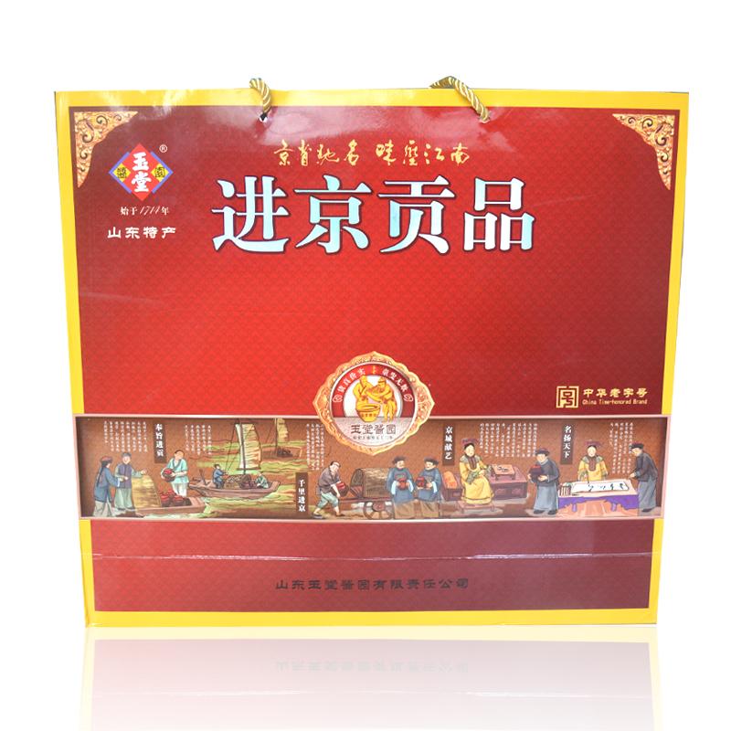 玉堂 酱菜 进京贡品礼盒装 8瓶*260g/盒 中华老字号