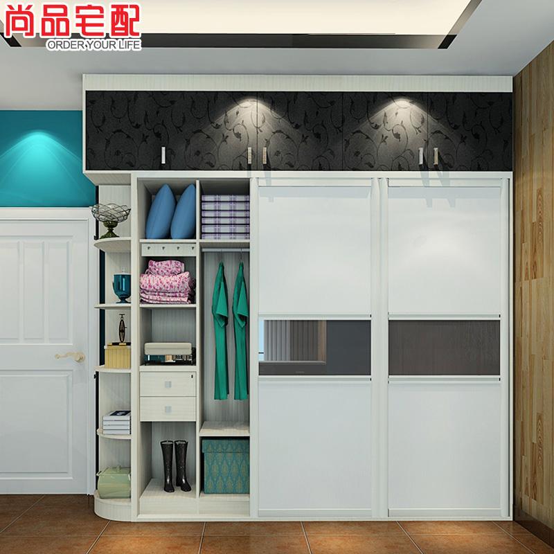 尚品宅配 衣柜定制 床 梳妆台 免费家具设计 卧房家具