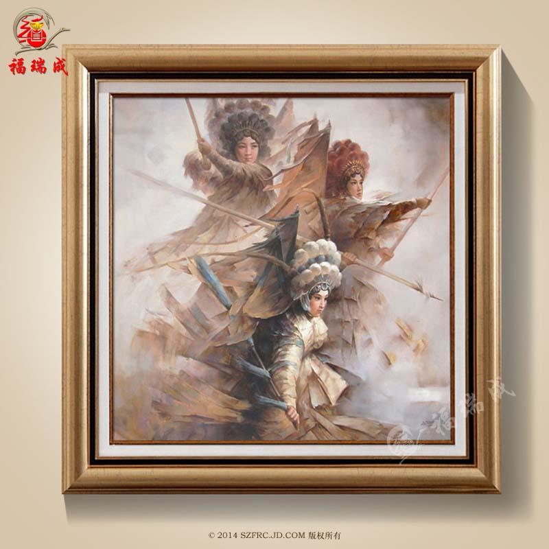 高档中式纯手绘油画京剧戏曲人物客厅酒店壁画装饰画有框画 150150a