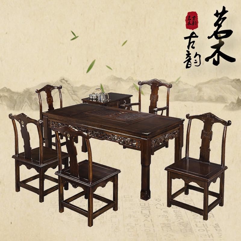 茗木古韵 品牌实木茶桌仿古中式家具楠木泡茶桌茶台茶几功夫茶桌 mg-2图片