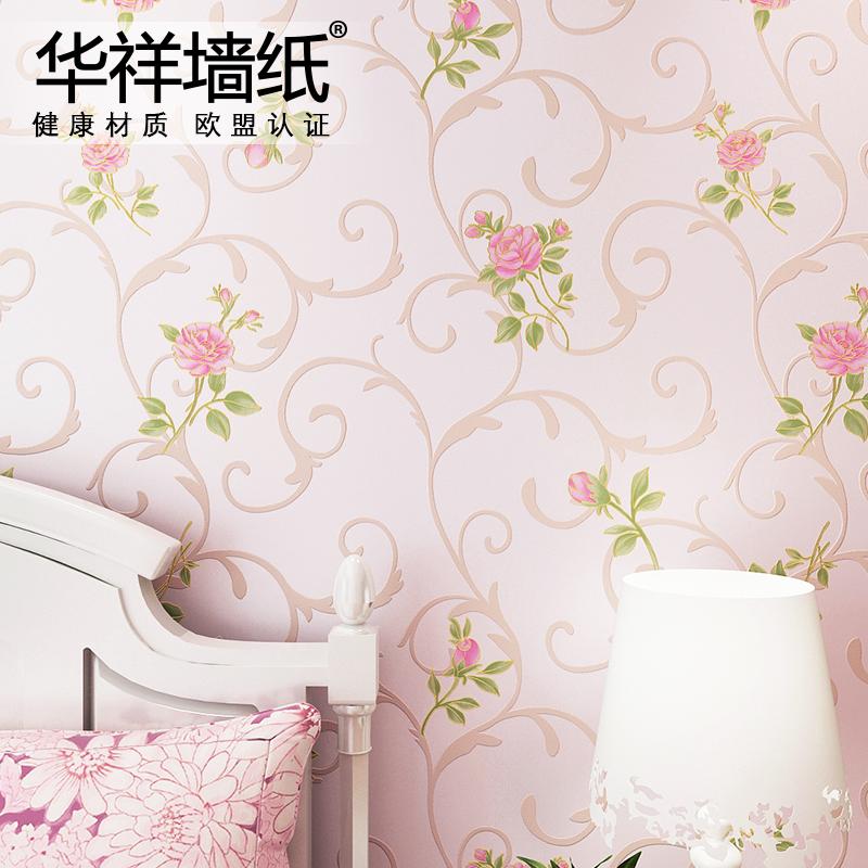 华祥 欧式田园墙纸 无纺布壁纸 卧室温馨墙纸 客厅背景墙粉色米黄绿萝图片