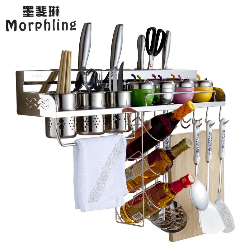墨斐琳 厨房置物架 壁挂 调味架收纳刀架厨房用品304不锈钢置物架 70c图片