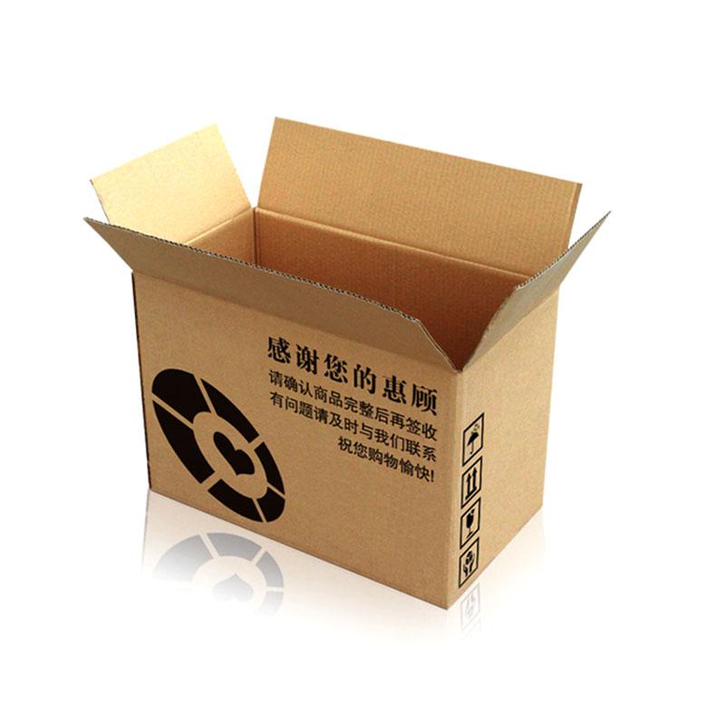 纸箱 包装盒 纸盒子纸箱定做 1号快递纸箱
