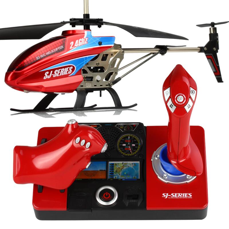 宝贝星超大耐摔遥控飞机 带马达遥控直升飞机 升级版仿真操控台飞机