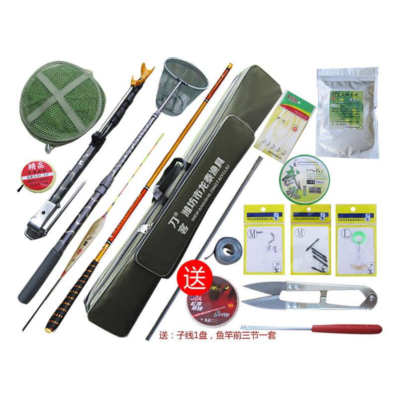刀客手竿鱼竿套装钓鱼竿套装组合渔具套装特价鱼护鱼包鱼漂组合 3.