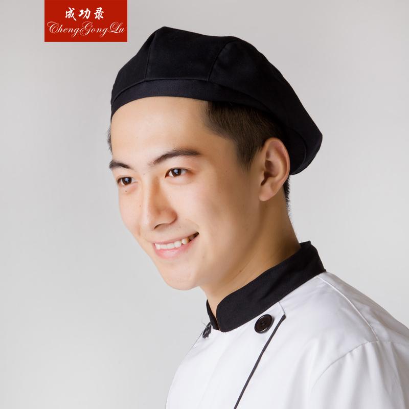 成功录 厨师贝雷帽 厨师帽子 酒店 服务员帽 西餐厅 百搭工作帽贝雷帽