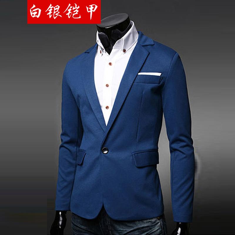 蓝色休闲西装外套怎么搭配上衣 裤子 鞋子图片