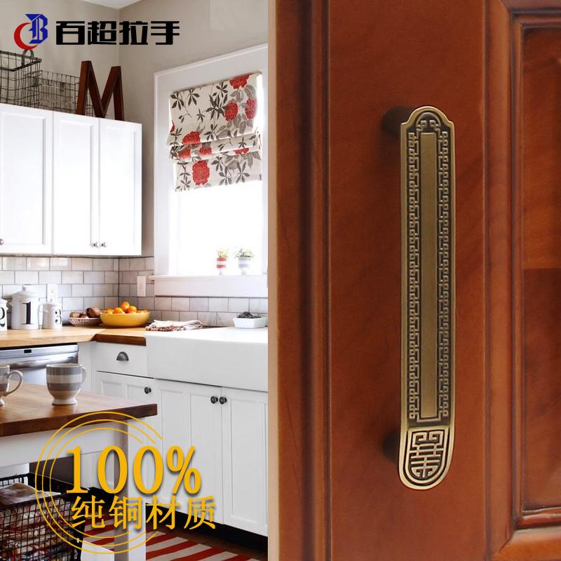 百超 中式简约全铜把手纯铜书柜衣橱 柜子 柜门抽屉拉手 欧式 051 青图片