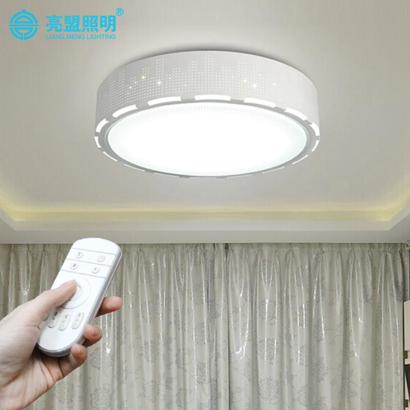 lmzm 吸顶灯卧室灯圆形简约现代led灯具简约圆形超亮调光调色遥控8619