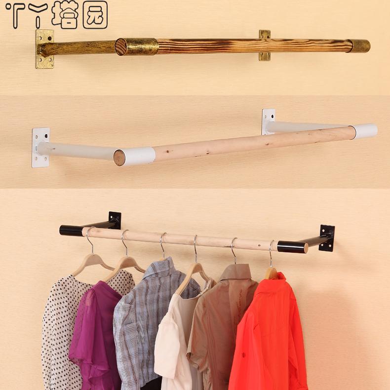 塔园 服装店衣架展示货架 实木衣服墙角架壁挂 复古 上墙铁木侧挂