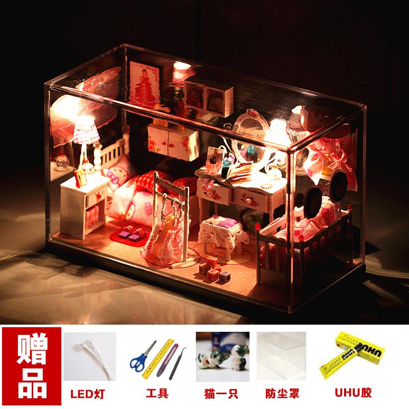 创意diy手工制作礼物 梦幻公主房玻璃罩系列最佳浪漫