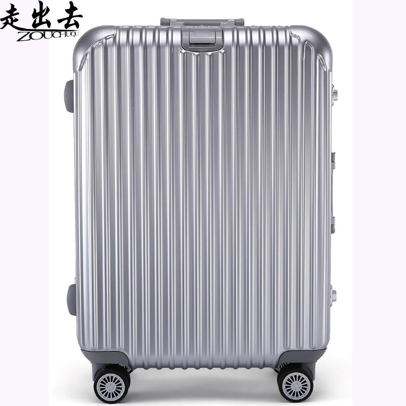 箱子高端铝框密码箱飞机静音万向轮托运箱商务男女登机箱 银色 28寸