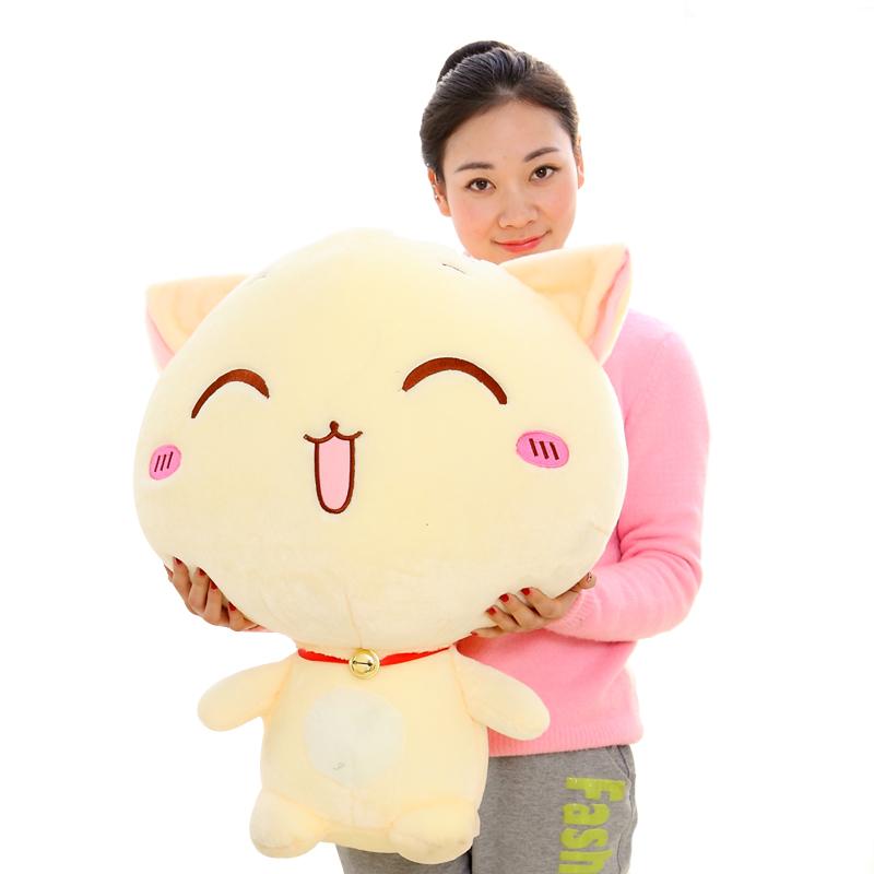 叮铛猫 招财猫咪毛绒玩具抱枕布娃娃生日情人节礼物 眯眼大笑 35厘米