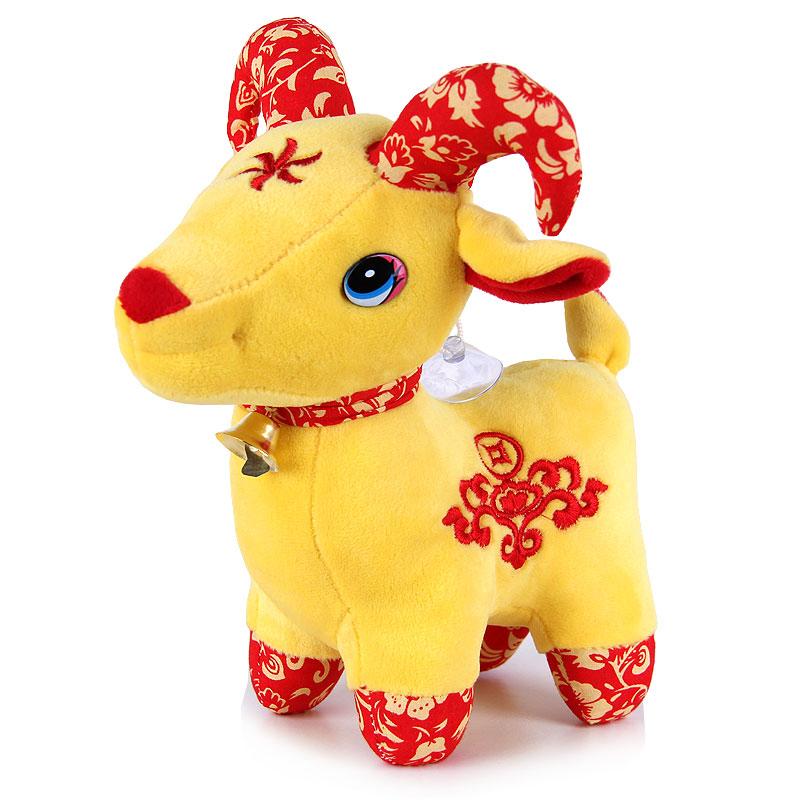 羊年吉祥物毛绒玩具铜钱羊儿玩偶站姿羊福字羊卡通羊