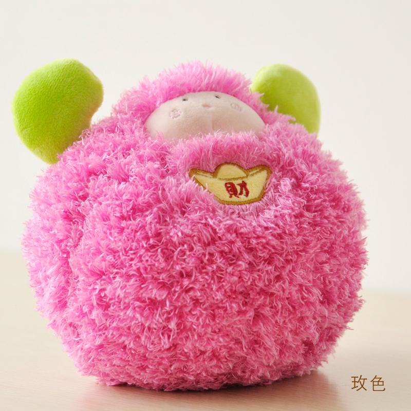 贝克蜜雪 呆萌可爱球球羊毛绒玩具羊年吉祥物公仔布娃娃女孩生日礼物