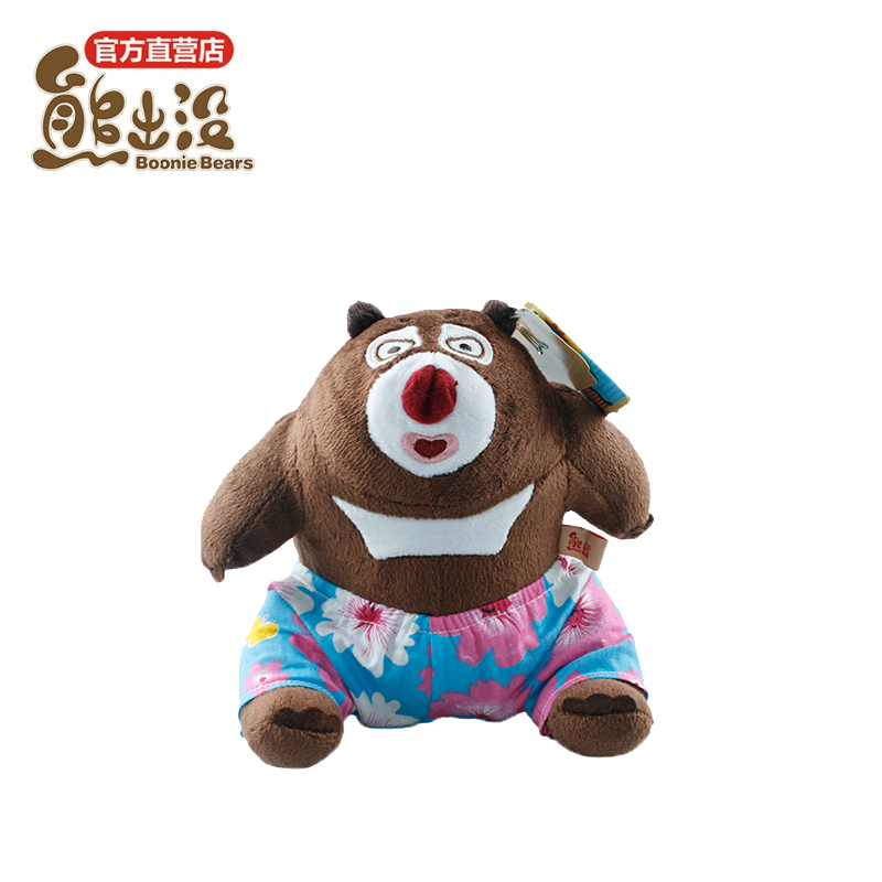 熊出没q版熊大熊二夏装毛绒公仔玩具 正品创意玩偶生日礼物 熊大