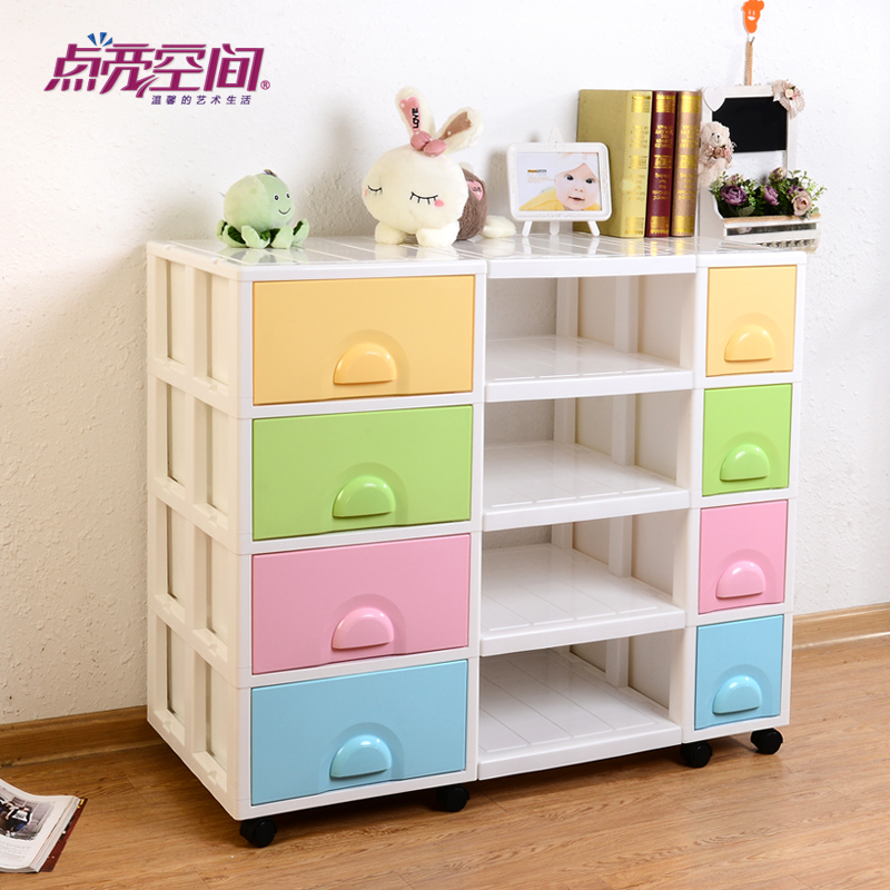 抽屉式收纳柜 多层组合柜 塑料储物柜整理柜 宝宝衣柜衣物收纳柜 4大4