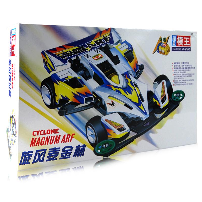 奥达超星模王电动车儿童玩具四驱兄弟四驱车拼装版 旋风麦金林