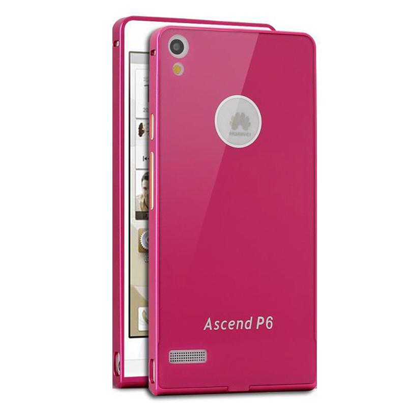 布隆斯 金属边框手机壳保护套外壳 适用于华为p6 (边框+后盖)移动联通