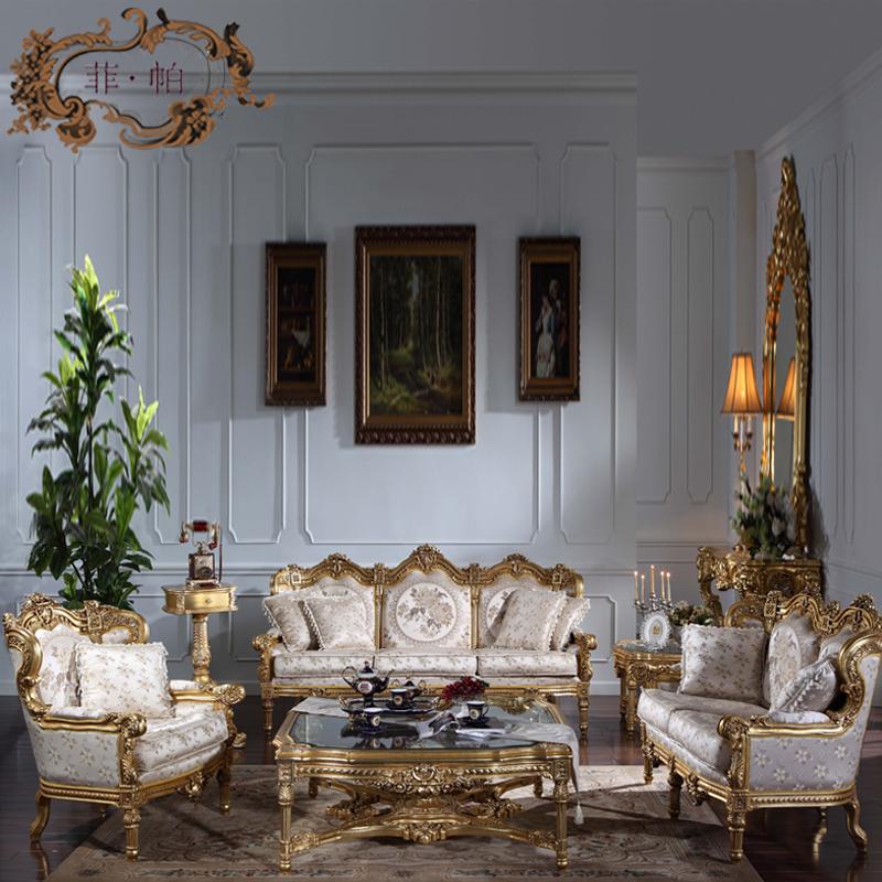 菲帕欧式奢华家具 意大利奢华实木手工雕花布艺沙发套图片