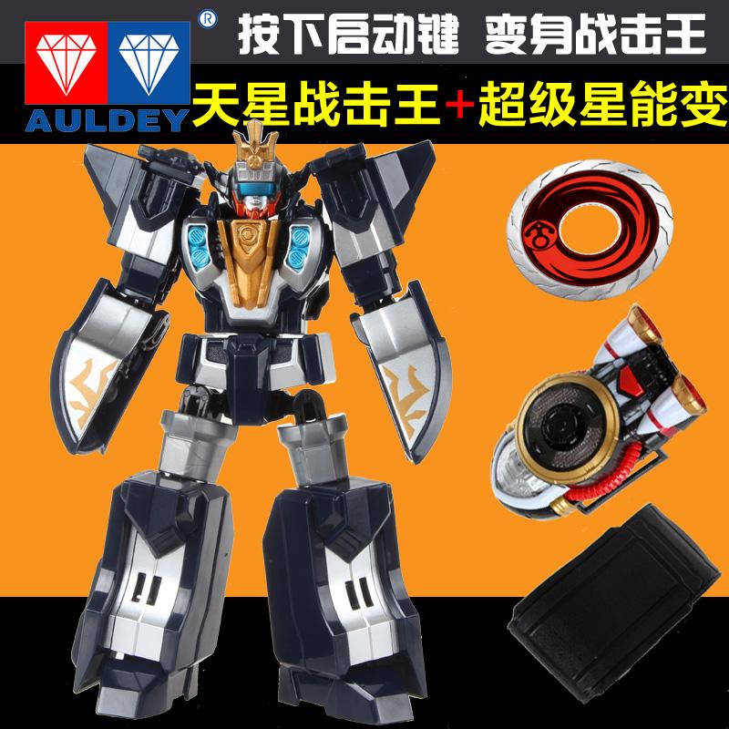 豪华版天星战击王囹�a_变形机器人 套装豪华版变身器召唤器 超级星能变 天星战击王